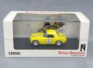 【中古】ミニカー 1/43 Honda S600 Funabashi CCC 1965 [44592]【エントリーでポイント10倍!(12月スーパーSALE限定)】