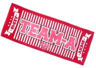 中古 タオル 手ぬぐい 女性 日本未発売 チーム推しスポーツタオル2 ピンク チームA 40%OFFの激安セール AKB48