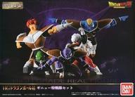【中古】トレーディングフィギュア HG ドラゴンボール ギニュー特戦隊セット プレミアムバンダイ限定