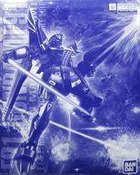 【中古】プラモデル 1/100 MG ガンダムF91 Ver.2.0(ハリソン・マディン専用機) 「機動戦士クロスボーン・ガンダム」 プレミアムバンダイ限定 [5058083]