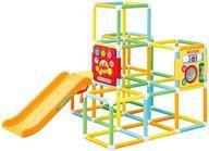 【エントリーでポイント10倍!(9月11日01:59まで!)】【中古】知育・幼児玩具 うちの子天才 手遊びいっぱいよくばりパーク 「それいけ!アンパンマン」