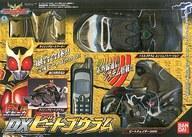 【中古】おもちゃ [破損品] DXビートゴウラム 「仮面ライダークウガ」 ポピニカシリーズ