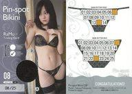 【中古】コレクションカード(女性)/RaMu ファースト・トレーディングカード Pin-spot Bikini 08 : RaMu/ピンスポビキニカード(ビキニボトム バック)(/B25)/RaMu ファースト・トレーディングカード【タイムセール】