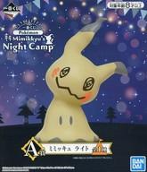 【中古】家電サプライ他(キャラクター) ミミッキュライト 「一番くじ Pokemon Mimikkyu's Night Camp」 A賞