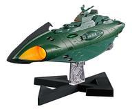 【中古】フィギュア 超合金魂 GX-89 ガミラス航宙装甲艦 「宇宙戦艦ヤマト2202 愛の戦士たち」【タイムセール】