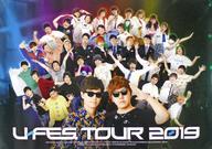 【中古】ポスター(男性) B2ポスター 「U-FES TOUR 2019 くじ」 中当たり景品
