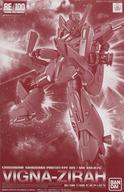 【中古】プラモデル 1/100 RE/100 XM-07G ビギナ・ゼラ 「シルエットフォーミュラ 91 IN U.C.0123」 プレミアムバンダイ限定 [5058848]