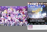 【中古】ポスター(アニメ) [破損品] B2両面告知ポスター 集合/Aqours 「Blu-ray/DVD ラブライブ!サンシャイン!! Aqours 3rd LoveLive! Tour~WONDERFUL STORIES~ Blu-ray Memorial BOX」 早期購入特典