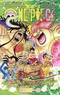 【中古】少年コミック ☆ランクB未完)ONE PIECE 1~94巻セット / 尾田栄一郎【中古】afb