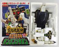 【中古】おもちゃ [破損品/説明書欠品] 究極大獣神 DX獣騎神キングブラキオン 「恐竜戦隊ジュウレンジャー」