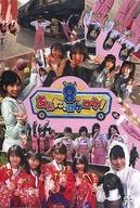 【大放出セール】 その他DVD AKB48 Team8 チーム8のあんた、ロケロケ!, ニタグン 364e1d55
