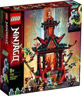 【新品】おもちゃ LEGO マッドキング神殿 「レゴ ニンジャゴー」 71712【タイムセール】
