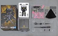 【中古】フィギュア [マント組み立て済み] METAL BUILD XM-X2 クロスボーン・ガンダムX2 「機動戦士クロスボーン・ガンダム」 魂ウェブ商店限定【タイムセール】