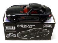 【中古】ミニカー 1/65 メルセデスベンツ SLS AMG マットブラックエディション(マットブラック) 「トミカ」 2012年 トミカドリームキャンペーン第2弾 オリジナルトミカ賞【タイムセール】