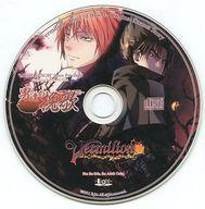 【エントリーでポイント10倍!(4月28日01:59まで!)】【中古】Windows CDソフト Vermilion -Bind of Blood-「男達の挽歌」(メッセサンオー特典)