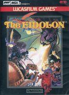 【エントリーでポイント最大27倍!(6月1日限定!)】【中古】MSX2 カートリッジROMソフト The EIDOLON アイドロン