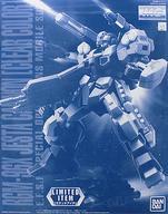 【中古】プラモデル 1/100 MG RGM-96X ジェスタ・キャノン(クリアカラー) 「機動戦士ガンダムUC」 イベント限定 [5058989]