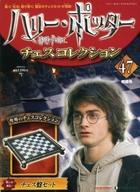【中古】ホビー雑誌 付録付)セット)ハリー・ポッター チェスコレクション 全47巻セット+バインダー+キャップ+腕時計+バンダナ