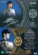 【中古】スポーツ/Authentic Signature Black/北海道日本ハムファイターズ/EPOCH 大谷翔平 オフィシャルコレクション「THE ONE & ONLY」 SAP-01 [スペシャルインサートカード] : 大谷翔平(ホームユニフォーム)(直筆サイン入り)(/2)