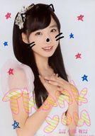 【エントリーでポイント最大19倍!(5月16日01:59まで!)】【中古】生写真(AKB48・SKE48)/アイドル/AKB48 ☆小栗有以/直筆落書き入り/DVD&Blu-ray「AKB48 チーム8 ライブコレクション ~まとめ出しにもほどがあるっ!~」先着外付け特典生写真