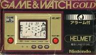 【中古】ゲームウォッチ HELMET(ヘルメット)(状態:不備有 ※詳細については備考をご覧ください)