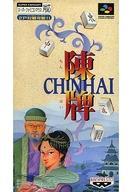 送料無料 smtb-u 中古 流行のアイテム スーパーファミコンソフト 陳牌 CHINHAI 状態:箱 国産品 内箱含む 状態難
