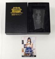 【エントリーでポイント最大19倍!(5月16日01:59まで!)】【中古】小物(女性) 本村碧唯(HKT48)/62位 個別レプリカトロフィー 「AKB48 49thシングル選抜総選挙~まずは戦おう!話はそれからだ~」 AKB48グループショップ予約限定