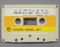 【エントリーでポイント最大27倍!(6月1日限定!)】【中古】MZ-700 カセットテープソフト メイズパックマン[MZ-700専用 カセットテープ版]