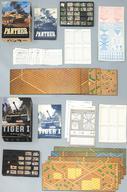 【中古】ボードゲーム [ジャンク品] パンサー+タイガーI (PANTHER+TIGER I)