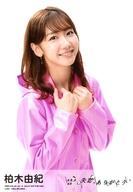 中古 好評受付中 生写真 AKB48 ストア SKE48 アイドル 柏木由紀 失恋 ありがとう CD 通常盤 60 2 663 4 封入特典生写真 タイムセール TypeA~C KIZM-659 661
