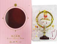 【中古】フィギュア [破損品] 木之本桜 Stars Bless You 「カードキャプターさくら」 1/7 ABS&PVC塗装済み完成品【タイムセール】