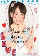 【中古】生写真(AKB48・SKE48)/アイドル/AKB48 【ランクB】☆倉野尾成美/直筆落書き入り/DVD&Blu-ray「AKB48 チーム8 ライブコレクション ~まとめ出しにもほどがあるっ!~」先着外付け特典生写真