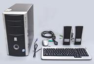 【エントリーでポイント最大27倍!(6月1日限定!)】【中古】PCハード デスクトップ型PC本体 MXV4450SDN
