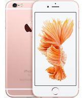 【中古】携帯電話 iPhone 6s 32GB (SIMフリー/ローズゴールド) [MN122J/A](状態:本体のみ)