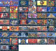 中古 アニメ系トレカ 全44種 各1枚 ランクB 黄金神話II 今季も再入荷 フルコンプリートセット 選ばれし者たち 豊富な品 新SDガンダム外伝