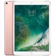 【エントリーでポイント最大19倍!(5月16日01:59まで!)】【中古】タブレット端末 iPad Pro 10.5インチ 512GB (SIMフリー) [NPMH2B/A](状態:本体のみ)