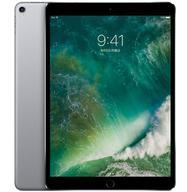 【中古】タブレット端末 iPad Pro 10.5インチ 256GB (SIMフリー) [NPHG2J/A](状態:本体のみ)