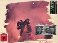 【中古】PC-8801 SR mk2 ソフト ランクB)ABYSS II 帝王の涙