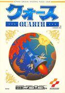 【中古】MSX2/MSX2+ カートリッジROMソフト QUARTH(クォース)(状態:説明書欠品)