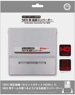 新品 スーパーファミコンハード NES用拡張コンバーター 16ビットポケットHDMI SFC用 通信販売 メーカー再生品