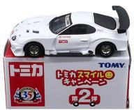 【中古】ミニカー TDR スープラレーシング(ホワイト) 「トミカ」 トミカスマイルキャンペーン 第2弾 当選品【タイムセール】