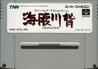 中古 スーパーファミコンソフト 海腹川背 激安 限定価格セール カセットROM状態難 状態:ROMカセットのみ