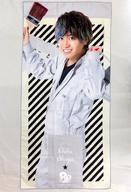 【中古】雑貨 千葉翔也 ビッグタオル 「コレクション 8P(エイトピース) 文化祭コレクション」 S-8賞