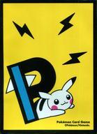 中古 低価格化 サプライ ポケモンカードゲーム デッキシールド PIKAPIKACHU 直営店 ポケモンセンター限定 スリーブ YE