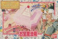 【中古】おもちゃ お宝魔法箱 「不思議少女ナイルなトトメス」