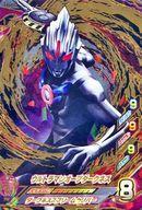 入手困難 中古 ウルトラマン 売れ筋ランキング フュージョンファイト Z3-008 :ウルトラマンオーブダークネス UR