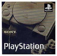 贈答 中古 PSハード プレイステーション本体 返品送料無料 SCPH-1000 状態:内箱欠品