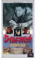 デポー 中古 洋画 VHS 字幕版 ワイルド アパッチ AL完売しました