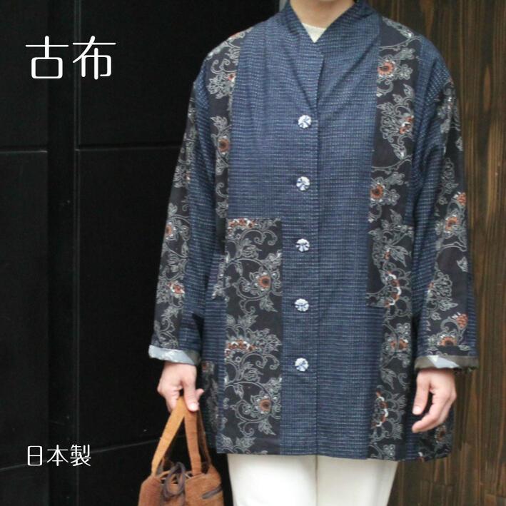 古布 絣ジャケット 古布リメイク 長袖 フリーサイズ 一点もの 大きいサイズ ミセスファッション 50代 60代 70代 シニアファッション 和風 和柄