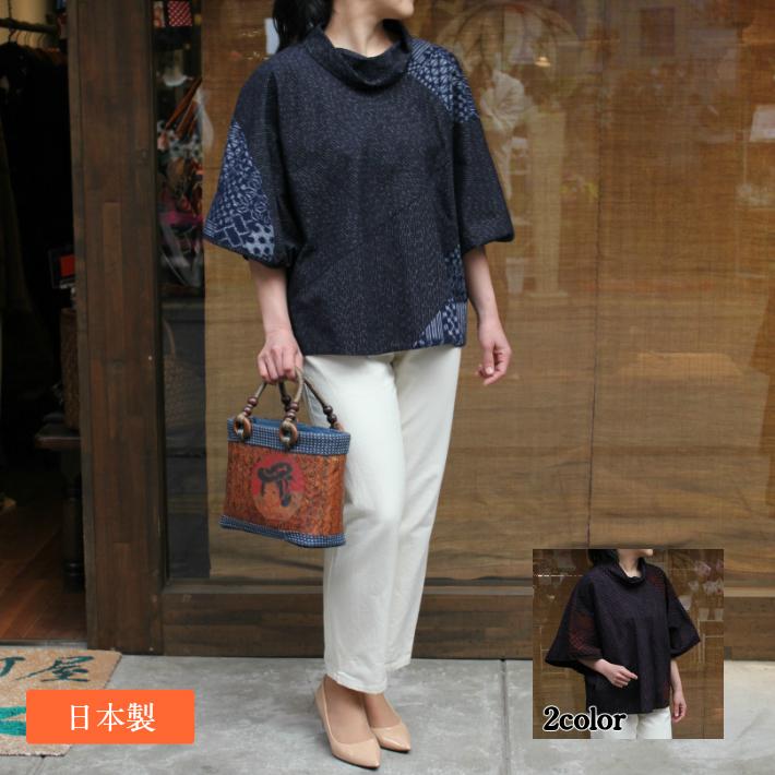 【絣調バタフライブラウス】日本製 綿100% 久留米絣アレンジ 40代 50代 60代 70代 ミセスファッション 和柄